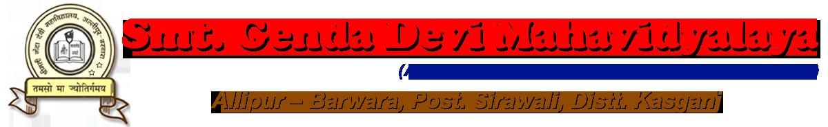 Smt. Genda Devi Mahavidhyalay